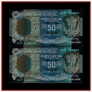 F8 50 Rupee UNC Note 'A' Inset Sign R.N.Malhotra RARE UGET 2 Notes