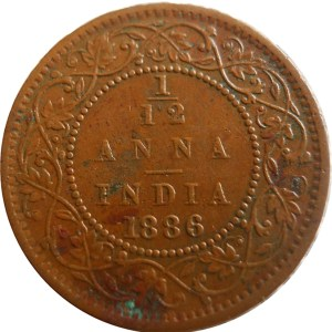1886 1/12 One Twelve Anna British India Queen Victoria Empress - Best Buy