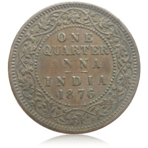1876 1/4 Quarter Anna Queen Victoria - Best Buy
