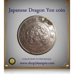 1892 Japan 1 Yen Silver Coin Dragon Meiji Emperor