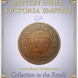 1877 1/4 Anna British India Queen Victoria Empress - Best Found -Worth