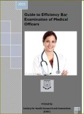 E Bar for Medical Officers