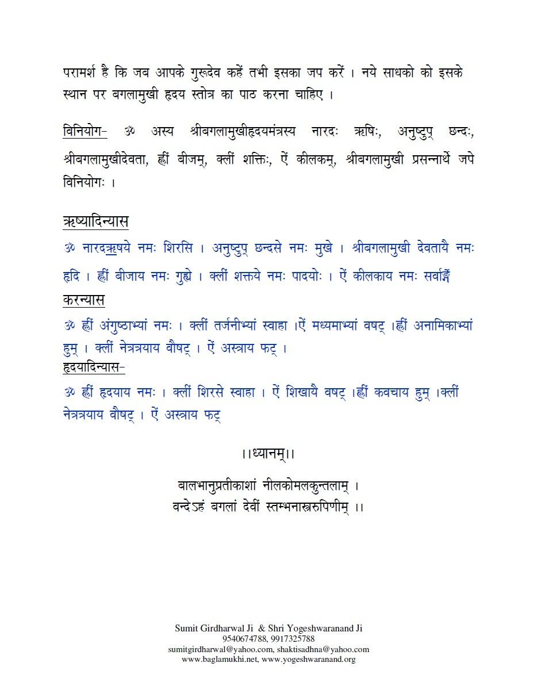 ac repairing book in hindi pdf