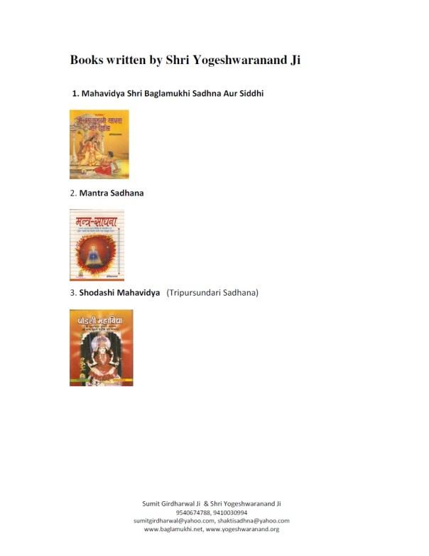 Sarva Karya Siddhi Saundarya Lahri Prayoga in Hindi Pdf 7