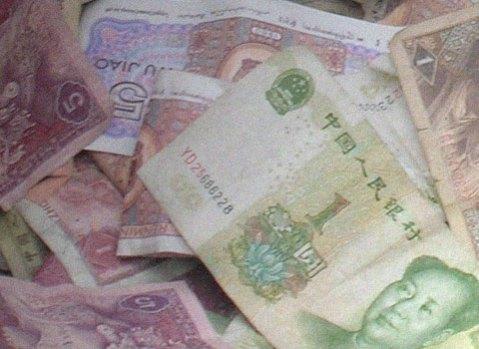 yuan-china-global-currency