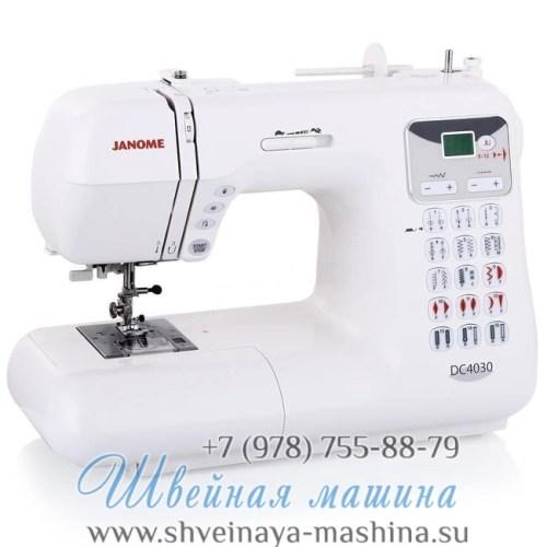 Швейная машинка Janome 4030 1