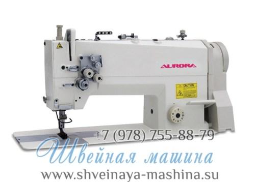 Двухигольная промышленная швейная машина AURORA A-845-05 1