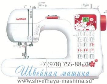Машинка Janome 4050 2