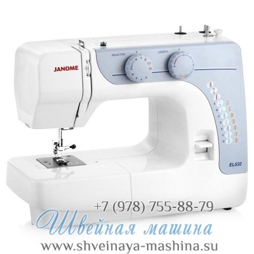 Швейная машина Janome EL 532 1