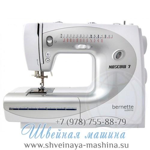 bernette-moscow-7-shvejnaya-mashina