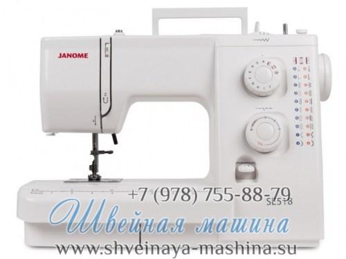 janome-se-518-shvejnaya-mashina
