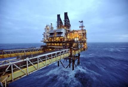 Una sección de una plataforma de BP en el Mar del Norte.