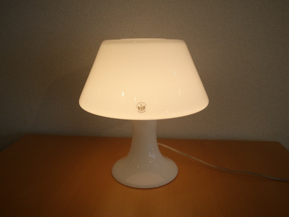 Holme Gaard Table Lamp