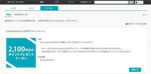スクリーンショット-2015-03-01-9.34.02