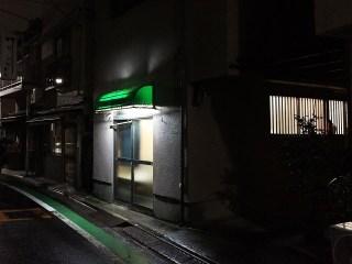 IMG_0073
