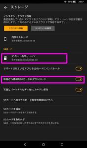 Screenshot_2015-10-13-23-57-33