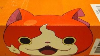 【当選】Amazonから妖怪ウォッチスペシャルボックスが届く なにコレ!?
