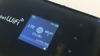 Y!mobile(旧イーモバイル/ワイモバイル)を解約してSIMフリー化した話 GL09P