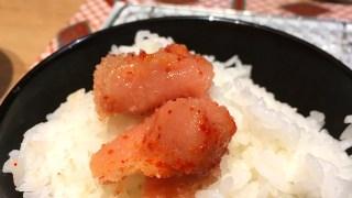 明太子食べ放題「やまみ」大手町グランキューブの博多天ぷらで食倒れる(東京都大手町)