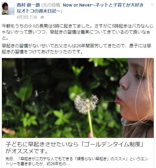 2015-06-05_1536