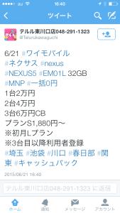 2015-06-21 16.40.31
