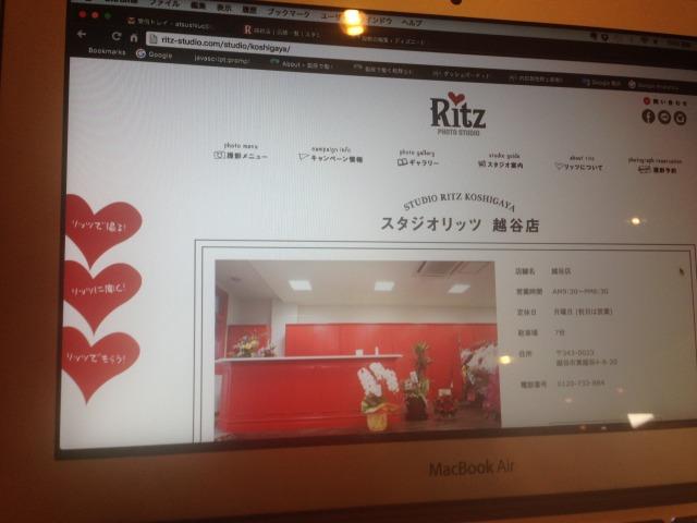 越谷・草加・春日部で七五三の写真を撮るならRitz(リッツ)がおすすめ