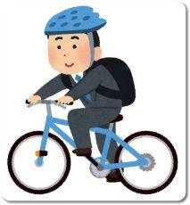 自転車を激安で入手する方法!中古より西友がお得で簡単?