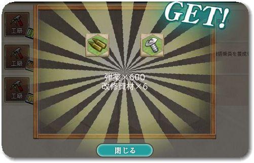 gyorai3