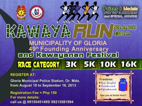 Kawaya Run 3x4