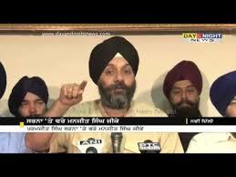 DSGMC President Manjit singh GK slams Paramjit Singh Sarna