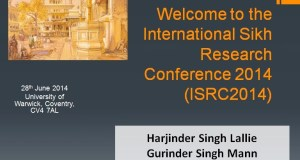 ISRC 2014 screen