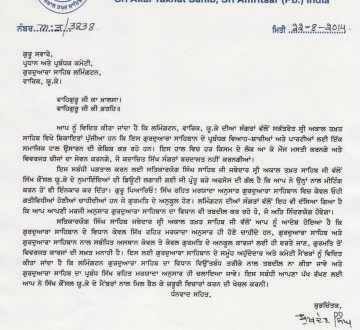 Letter From Akal Takhat Sahib To Gurdwara Sahib Leamington And Warwick, UK