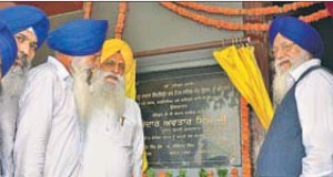 SGPC president Avtar Singh Makkar (right) inaugurating new block at Sri Guru Ram Das Institute of Dental Sciences and Research in Amritsar