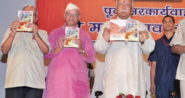 RSS chief Mohan Bhagwat during a function organised by Madhav Rao Seva Trust in Amritsar.