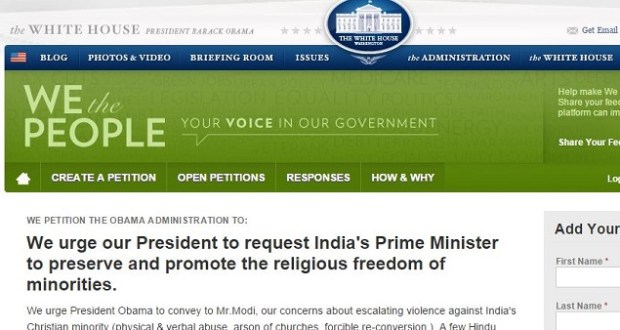 Sikh White House Petition