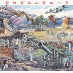 The Return of History Friday: North China Front