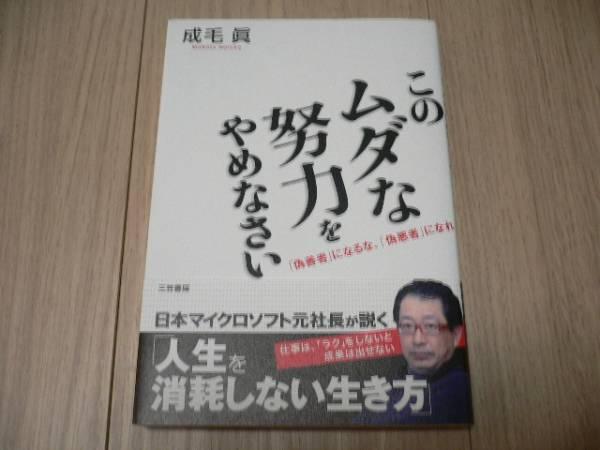 s_doryoku