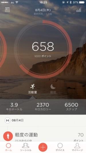misfit_app1
