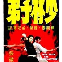 Uncle Jasper reviews: Men from the Monastery (1974)