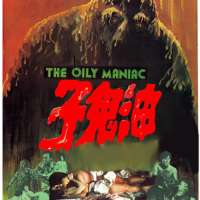 Uncle Jasper reviews: Oily Maniac (1976)