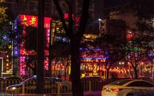20130827_GST_Beijing_16160