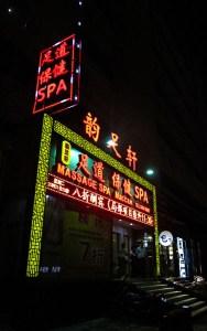 20130827_GST_Beijing_16237