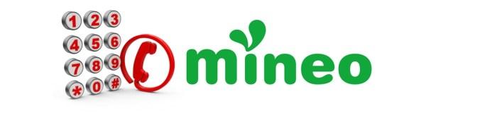 mineo 電話番号
