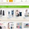 ベルメゾンネット 売れ筋商品ランキング(2015/8/30週)