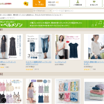 ベルメゾンネット 売れ筋商品ランキング(2015/7/5週)