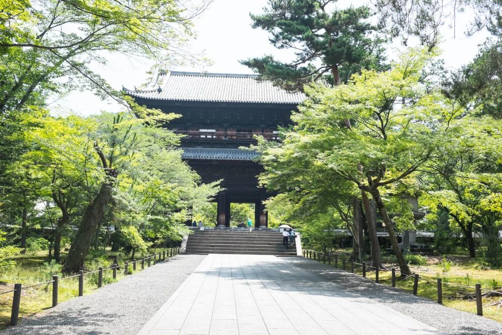 Entrance to Nanzen-ji Temple in Kyoto Japan
