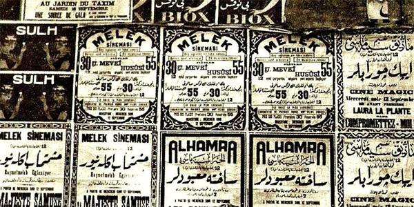 Sinemamızın 'Yeşilçam döneminden' de tanıdığımız, bildiğimiz çok sevdiğimiz 'farklı azınlıklardan' oyuncuları vardı; Ermeni, Rum, Kürt, Arap, Laz, Çerkez…