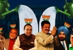 rajya-sabha-lead