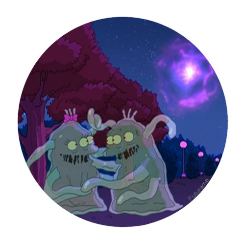 blob futurama couple VS célibat