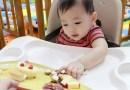 Giúp mẹ bận rộn lên thực đơn ăn dặm cho bé nhanh chóng